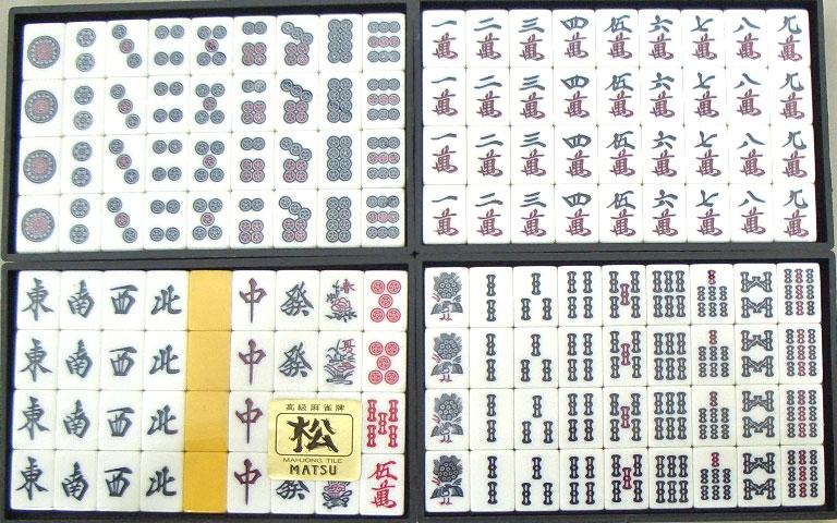 麻雀牌 松 牌詳細画像