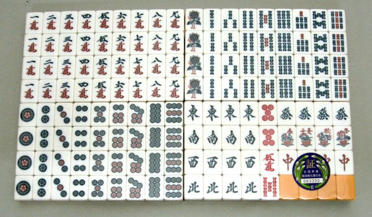 麻雀牌  四喜和(スーシーホー) 牌画像